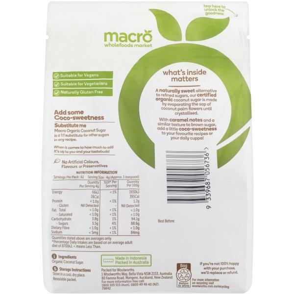 Macro Unrefined Coconut Sugar 250g | bunch